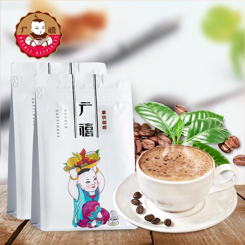 11-08新券广禧拿铁咖啡粉1kg三合一速溶黑咖啡豆粉袋装珍珠奶茶店原料
