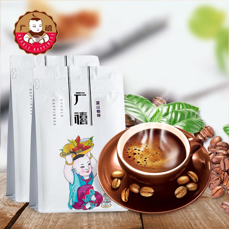 限10000张券广禧蓝山咖啡粉1kg三合一速溶黑咖啡豆粉袋装珍珠奶茶店原料