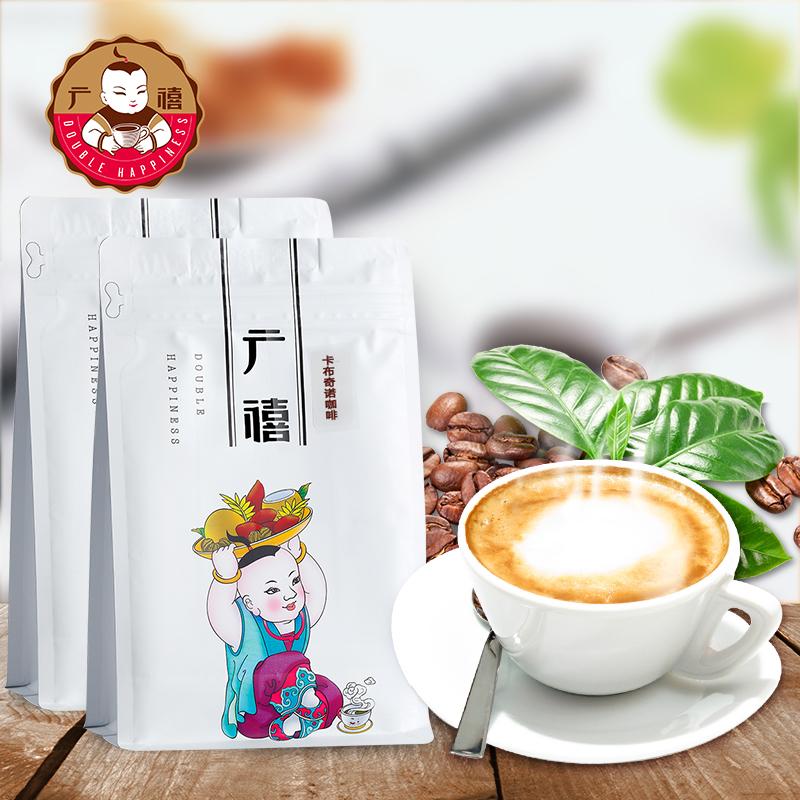 广禧卡布奇诺咖啡粉600g三合一速溶黑咖啡豆粉袋装珍珠奶茶店原料(用22元券)