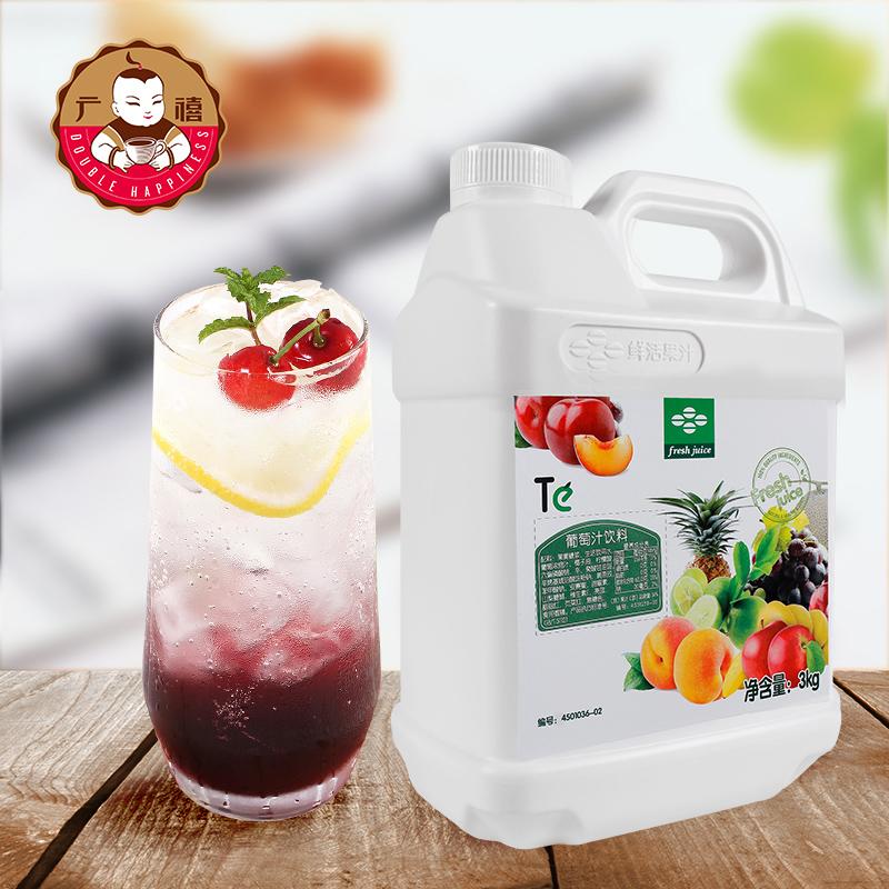鲜绿鲜活3kg浓缩果味果汁葡萄汁