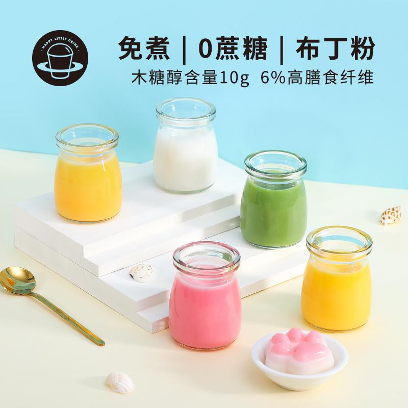 禧小饮免煮布丁粉100g多口味港式甜品果冻粉烘焙材料奶茶DIY原料 - 封面