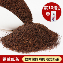 奶茶店专用锡兰茶叶调制奶茶专用茶叶500g广村特级精选锡兰红茶
