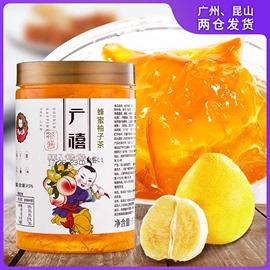 送定量勺 广禧蜂蜜柚子茶1kg韩式水果茶酱饮品果肉茶浆饮料果酱