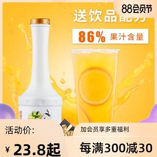 广禧浓缩柳橙汁1kg 果汁风味饮料浓浆冲饮商用珍珠奶茶店专用原料