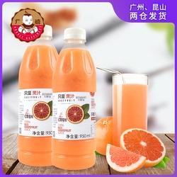 台湾永大红西柚果汁950ml只是西柚汁鲜果榨取非浓缩果汁冷冻产品