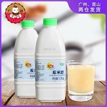 库米思乳酸菌饮品1.2kg 6倍浓缩乳益菌多益生菌COCO奶茶店原料