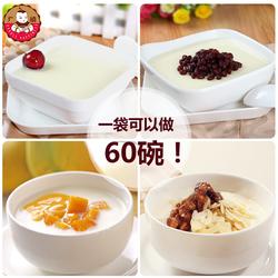 广禧双皮奶粉1kg可搭红豆果酱水果牛奶甜品双皮奶奶茶店烘焙原料