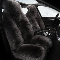2019年新款汽车座套高档冬天加厚羊毛坐垫冬季全包男女专用座椅套