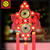 Copper money Chinese knot living room large Home Xuan Guan Ping An festival handicraft creative weaving townhouse treasure
