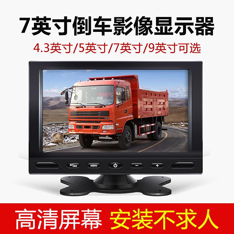 Автомобильные телевизоры Артикул 571626250005