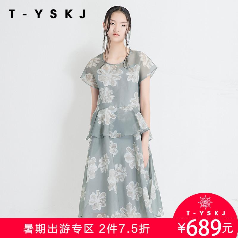 台绣TYSKJ 2018年夏装 两件套气质短袖真丝中长款连衣裙 F19501