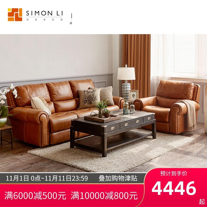 【双11狂欢】SimonLi 美式现代真皮牛皮功能型电动懒人沙发 C043