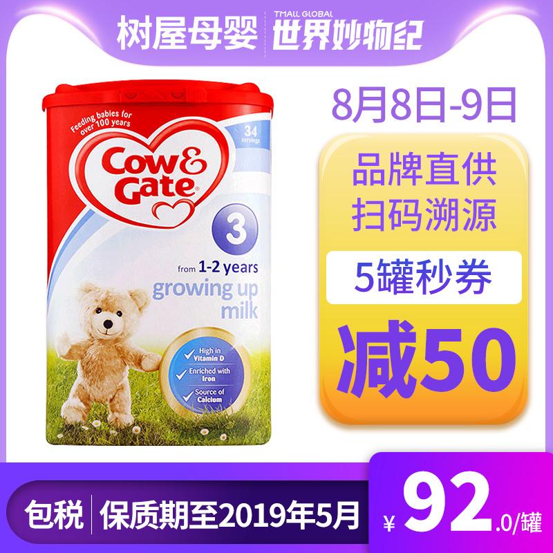 英国牛栏3段奶粉Cow&Gate 1岁以上幼儿配方奶粉原装进口900g