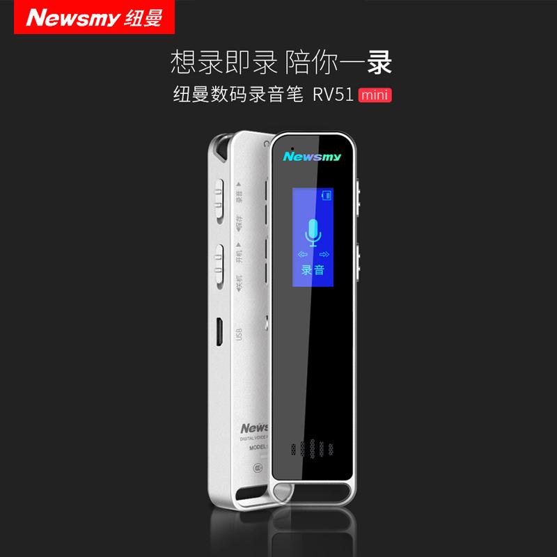 �~曼RV51mini��I�音�P高清�h距降噪微型�控迷你�W生MP3播放器