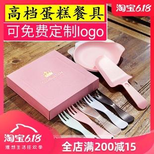 蛋糕餐具一次性刀叉盘家用高档生日餐盘蜡烛套装 水滴形纸盘子组合