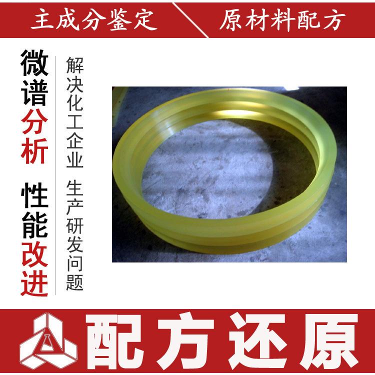 Резина крышка пластик крышка становиться филиал обнаружить плесень бионический свойство все виды мешочки производить формула улучшать