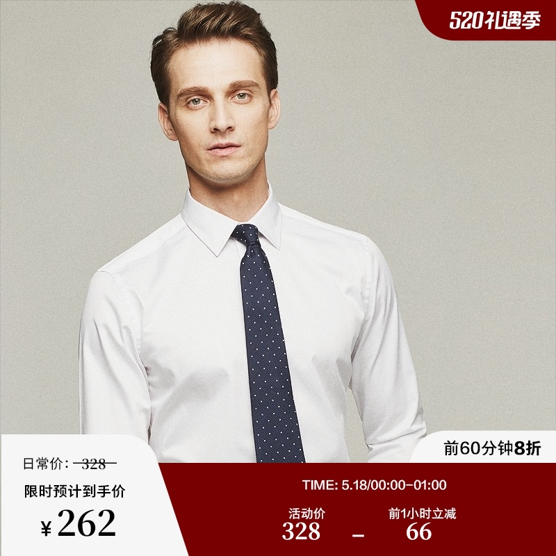 Full Monty summer men's long sleeve white shirt business slim dress free black shirt spring and autumn