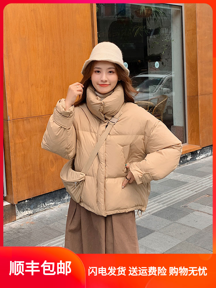 Small down jacket women's short plus thick hatless collar winter dress 2020 new fashion white duck down jacket tide