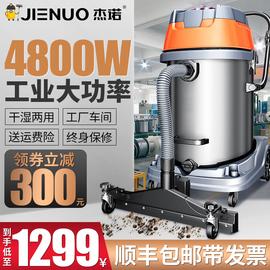 杰诺吸尘器工业用大吸力大功率工厂车间粉尘仓库超强力商用吸尘机