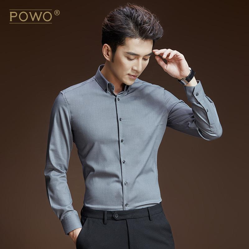 衬衫男士长袖正装修身加绒保暖灰色衬衣商务免烫白寸衫韩版潮流春图片