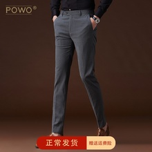 Business casual straight-tube suit for men working in autumn Korean version of suit pants