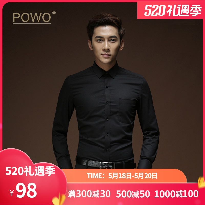 Powo shirt men's long-sleeved slim Korean version of the black non-iron inch shirt business formal white shirt 2021 spring tide