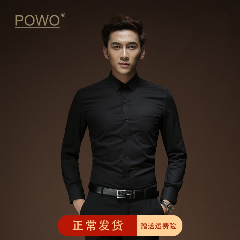 Powo shirt men's long sleeve slim black dress white iron free shirt business leisure Korean Trend autumn
