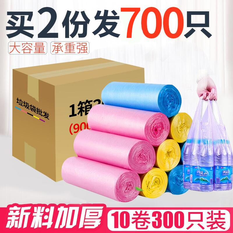 Shunjie vest garbage bag household hand-held thickened kitchen plastic bag 200 pieces 2 package color purple blue