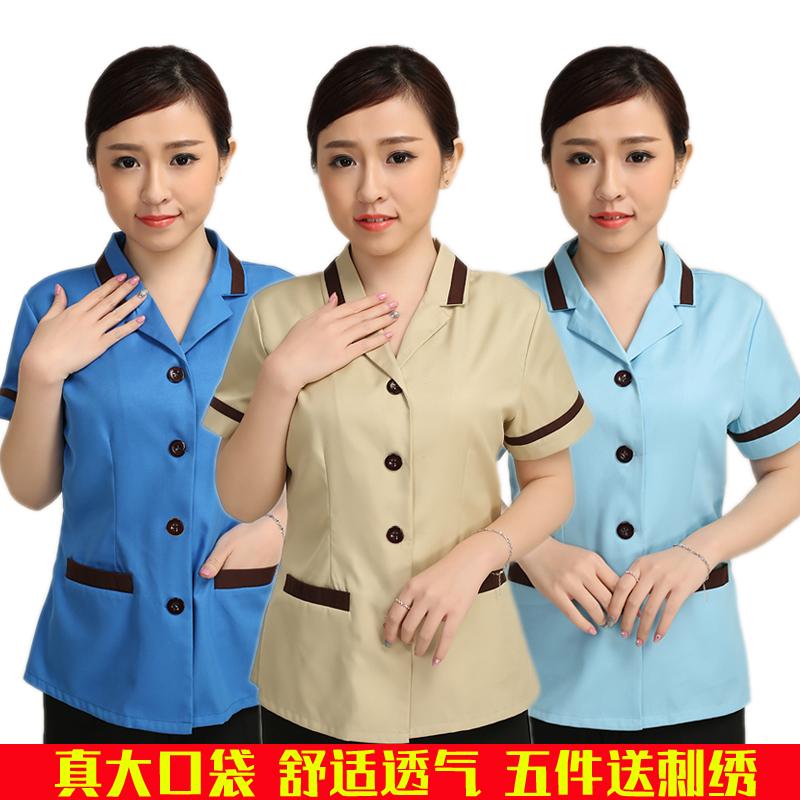 保洁服短袖夏装KTV医院酒店客房清洁阿姨物业保洁员工作服女套装
