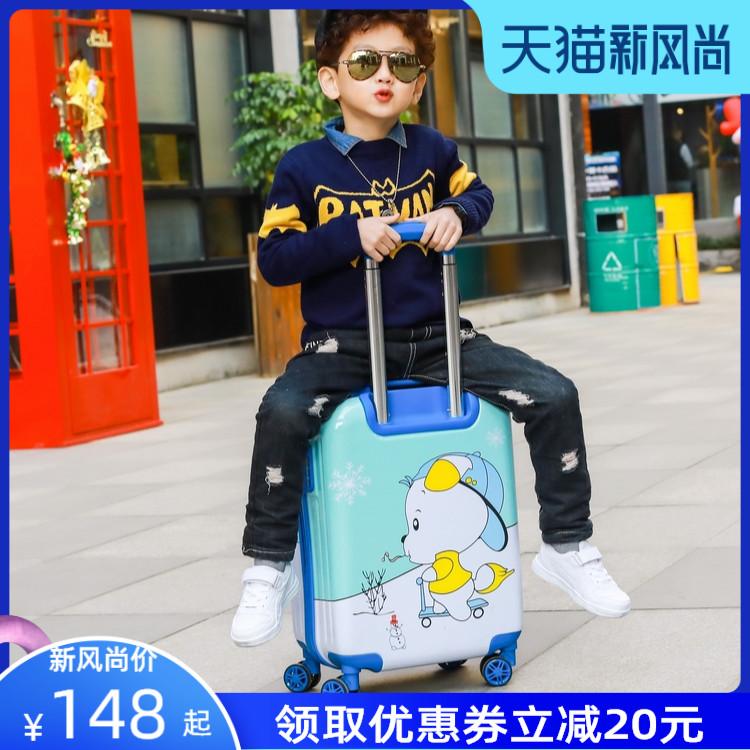 大途正品卡通行李箱可爱儿童拉杆箱旅行箱包万向轮19寸20寸18男