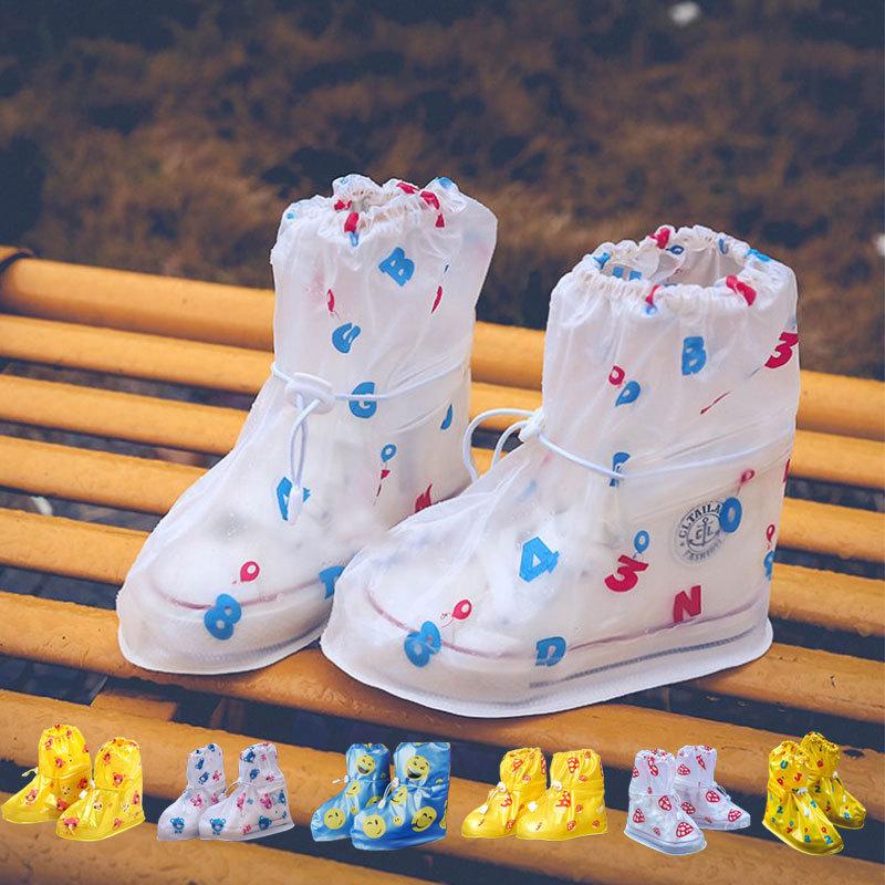 儿童雨鞋套男童女童学生雨天户外防滑加厚底可爱耐磨宝宝防水靴套