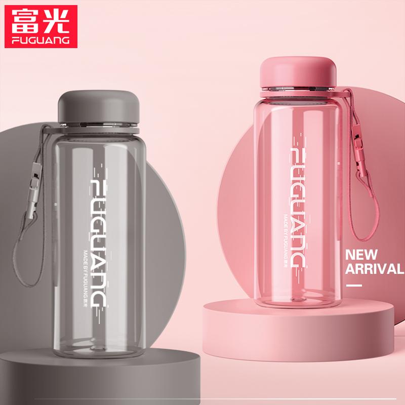 富光太空杯子男女士学生运动便携过滤茶杯防摔户外大容量塑料水壶