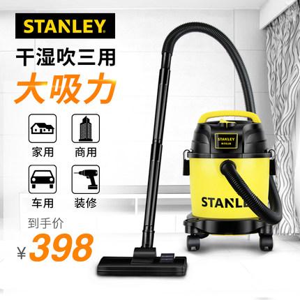 史丹利家用吸尘器强力大功率手持式小型机静音干湿吹地毯式桶式