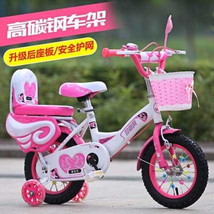 18儿童12自行车童车14寸2岁3宝宝4男孩5女孩6小孩子7单车8脚踏9。