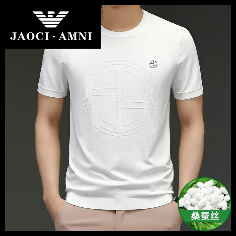 Qiaozhi Armani companys authentic brand white short sleeve t-shirt mens summer thin high-end round neck China Wind mulberry