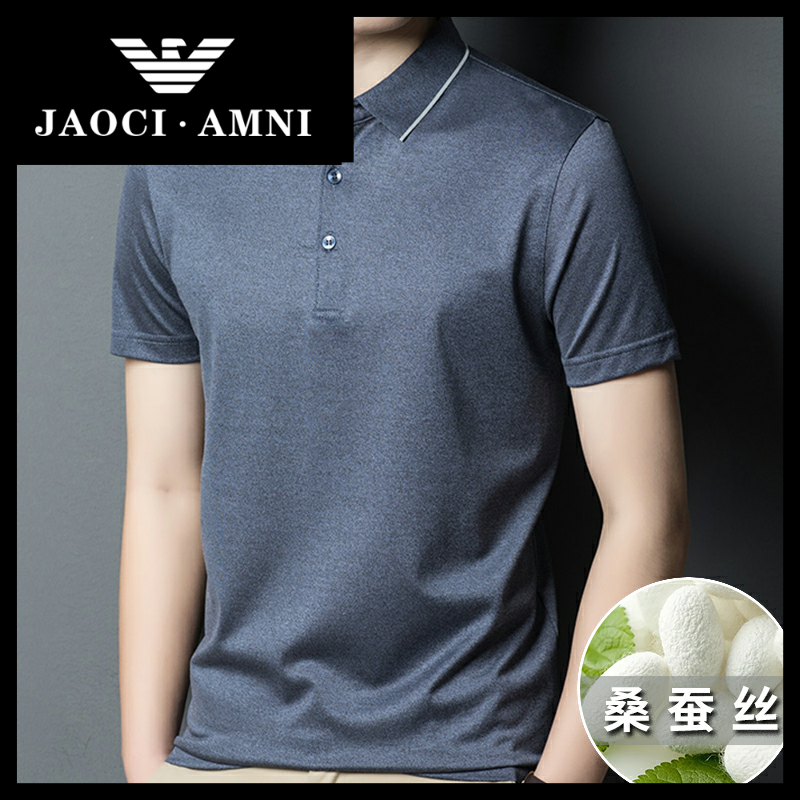 Tmall official website is suitable for Armani brand luxury mens ice silk short sleeve T-shirt with mulberry silk in summer