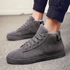 Winter snow boots men's high-top men's Korean version plus velvet warm cotton-padded shoes to help cotton Martin boots male boots trend