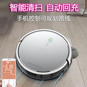 智能手机控制扫地机器人家用小型无线全自动迷你超薄静音吸尘器
