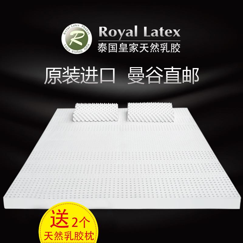 泰国乳胶床垫软垫皇家加厚天然进口家用橡胶10cm厚榻榻米垫子定制