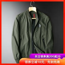 Man's Mature, Steady and Handsome Jacket in Spring and Autumn