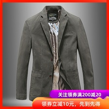 Men's Suit Mature and Steady Spring and Autumn Leisure Suit Slim Single Suit Thin Jacket Men's Small Suit