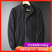 Men's Mature and Steady Outerwear in Spring and Autumn Young People's Thin, Handsome Wear, Large Size Jacket, Collar Jacket