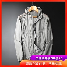 Men's Summer Wear Thin Caps, Handsome Sunscreen Clothes, Ultra-thin Sports Breathable Ice Silk Trend Sunscreen Clothes