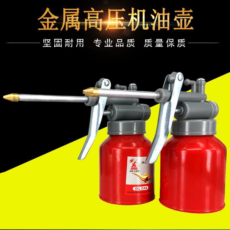 。~轴承注油枪高压力加油压力壶手动机油抢注油器小型加注壶机