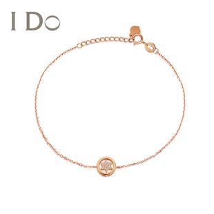 【现货】 I Do 星芒系列 18K金钻石手链女珠宝饰品官方正品ido品牌
