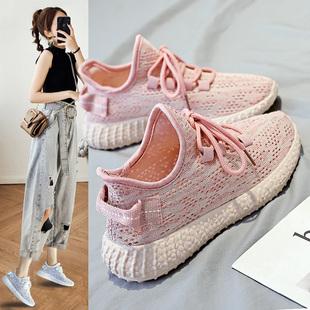 飞织运动鞋女2020夏季新款女鞋透气网面单鞋休闲布鞋子轻便跑步鞋品牌