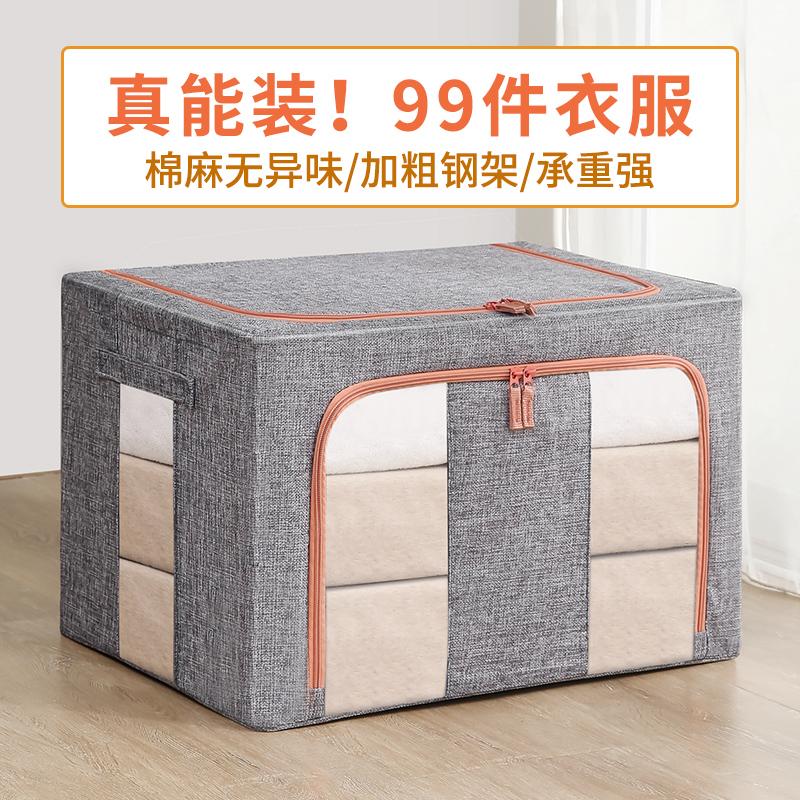 棉麻衣服衣物整理盒袋子折叠收纳箱