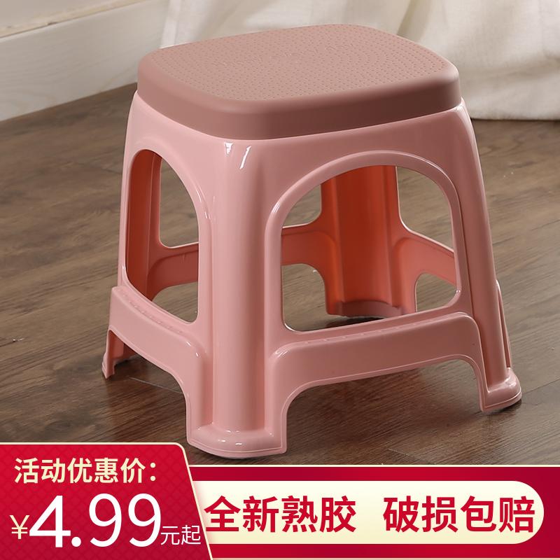 加厚塑料凳子家用简约茶几登儿童矮凳小板凳现代圆凳换鞋成人方凳
