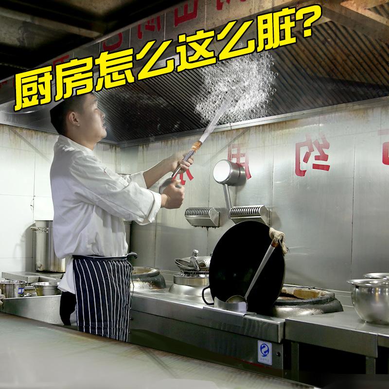 去油污神器抽油烟机重油污清洗剂家用强力厨房除重油垢去污清洁剂淘宝优惠券