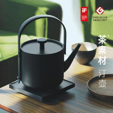 现货速发 茶素材汀壶电热水壶随手泡茶家用烧水壶304不锈钢迷你小